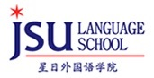 JSU Language School